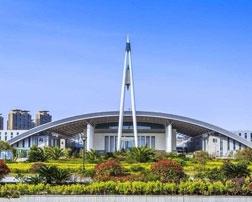 宁波国际会展